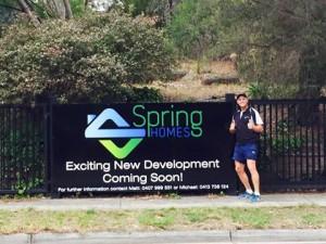 Exciting New Development